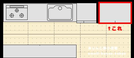 バックバー棚の位置