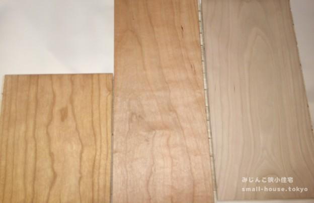 ニッシンイクス、エフトレーディング、プレーリーホームズのブラックチェリー挽き板