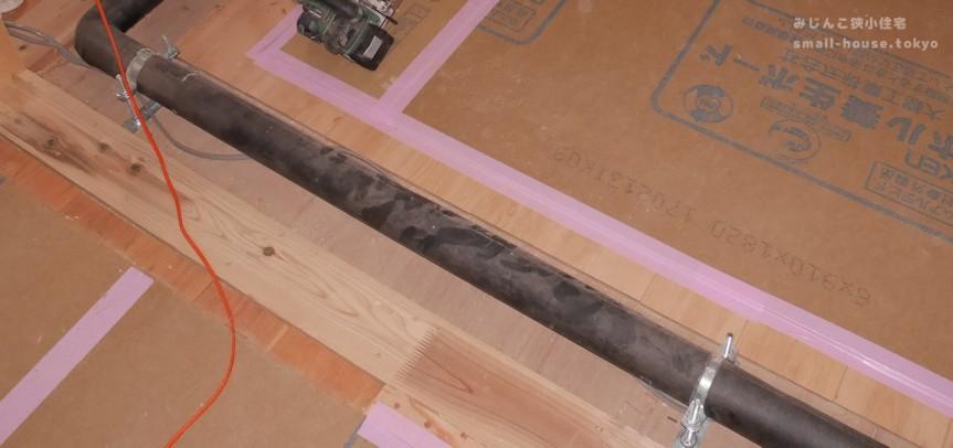 小上がりにできた配管