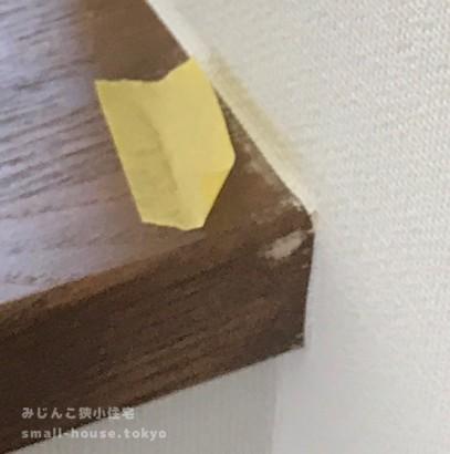 木部の白い汚れ