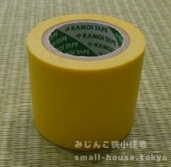 養生用マスキングテープ
