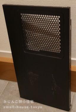 パソコンの側板